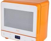 Whirlpool Max 35 Orange